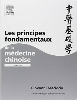 Couverture d'ouvrage: Principes fondamentaux de médecine chinoise