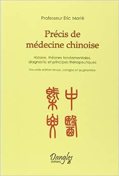 Couverture d'ouvrage: Précis de médecine chinoise