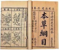 livre MTC Ben Shen